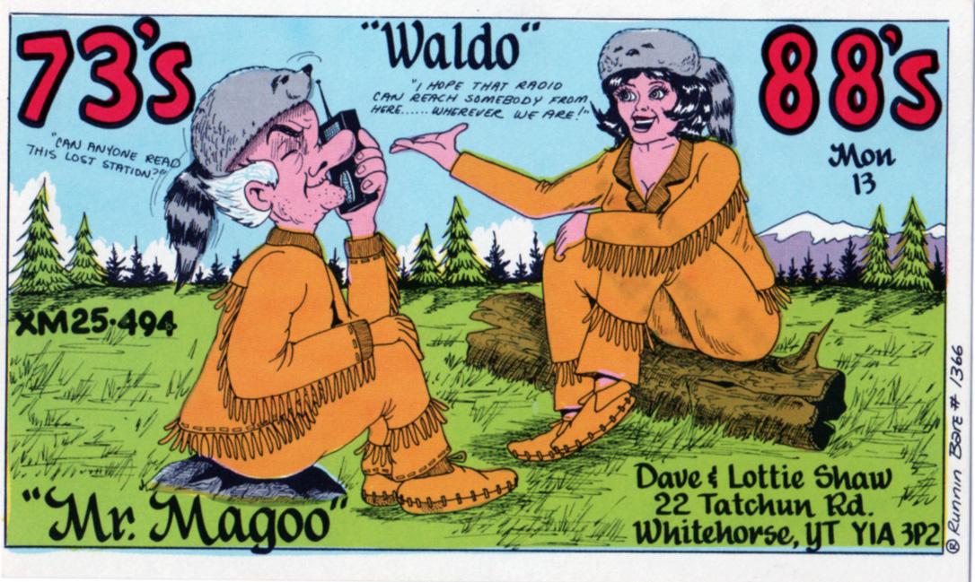 card-magoo2